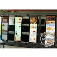 China DP Connection 23.2inch Supermarket Stretched LCD Display Video Wall, Android High Brightness Bar Player on sale