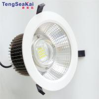 Quality CRI90 resseced lights Luminaires 175mm 200mm 250mm 270mm LED Lamps 60W led downlights for sale