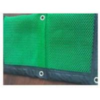 Quality Anti Wind Netting for sale