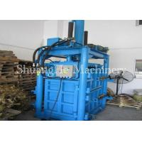 Buy Cloth Packaging Vertical Baler Machine for Cotton Wool Yarns Y82 - 160Q at wholesale prices
