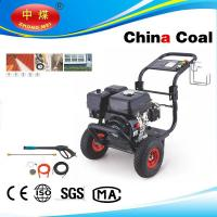 China 6.5HP 2500GFB Gasoline Pressure Washer on sale