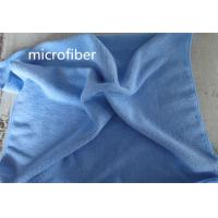 Buy cheap Microfiber 40 * 40cm Blue 8020 Absorbent  Kitchen Car Cleaning Terry Towels from Wholesalers