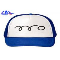Buy cheap Custom Embroidered 100%  New Cotton Fashion  Embroidered Baseball Cap from Wholesalers