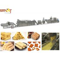 Quality Full Automatic Snack Production Line Puffed Corn Snack Jam Center Core Filling for sale