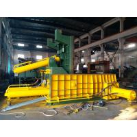Quality High Speed Hydraulic Car Material / Waste Metal Baling Press Machine Y81F Series for sale