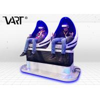 China 2 Seats 9D VR 9D Egg VR Cinema Simulator with Virtual Reality Video Game on sale