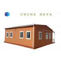 Buy cheap Colorful Custom Built Prefab Diy Sandwich Panel Prefab House For Workers from wholesalers