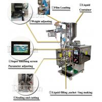 Small Pouch Honey Packaging Machine