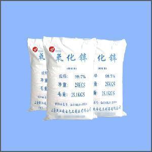 Quality Zinc Oxide 99.7% for sale