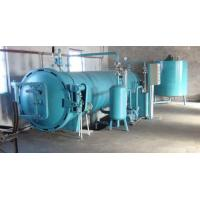 China DN2850 x 8000mm autoclave wood vacuum steeping tank use in wood preservation on sale