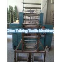 China good quality tellsing second hand crochet machine for cowboy,shoe,leather,garments on sale