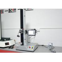 Quality 300G Universal Tensile Testing Machine , Tensile Testing Equipment With Video Use for sale
