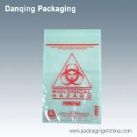 Buy Flexible Packaging, Three Side Seal Bags , Plastic Pouch Packaging For Rice at wholesale prices