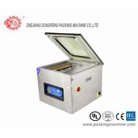 Automatic food packing machine electric driven double for Food bar packaging machine