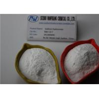 Quality White Food Grade Sodium Hyaluronate Brain Atrophy Prevention Health Care for sale