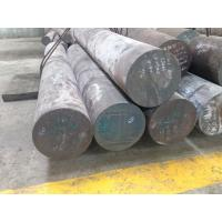 AISI 431 ( UNS S43100 ) Stainless steel round bars, annealed or QT