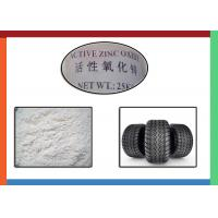 China CAS 1314-13-2 Direct High Activity ZincOxide Powder For Rubber Tire Industry on sale