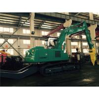 Quality Five - Petal Grab Steel Machine  Hydraulic Grapple In different colour for sale