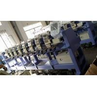leather stitching machine for sale