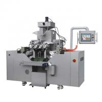 Quality Low Noise Soft Gelatin Capsule Filling Machine , Encapsulation Machine For Softgel for sale