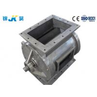 Buy cheap Professional Industrial Rotary Discharge Valve Positive Or Negative Pressure from wholesalers