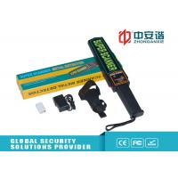 Quality Rechargeable Hand Held Security Metal Detector For Station / Factory Inspection for sale