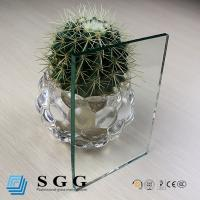 Buy cheap High quality 4mm clear glass sheet from wholesalers