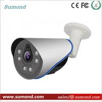 China New AHD Camera Digital Video Camera 1080P CCTV Analog HD Camera on sale