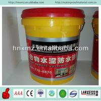 China Flexible swimming pool liquid and powder compound modified polymer cement waterproof coating on sale