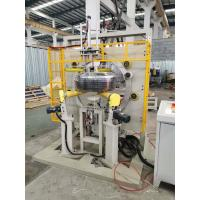 China Precision Carton Stretch Wrapping Machine , Adjustable Arm Coil Packing Machine on sale