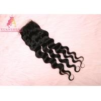 Quality Full Cuticle Loose Wave 10A Grade 100% Indian Virgin Curly Closure for sale