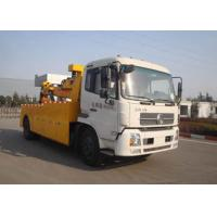 Quality Durable Safe Reliable Wrecker Tow Truck , 5000kg Tow Trucks For Treating Vehicle Failure for sale