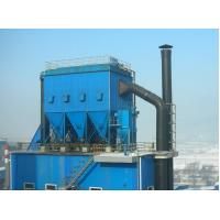China HQMM coal mill special gas box pulse cloth filter bag dust collector on sale