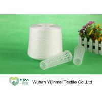Quality Dyeable 100 Polyester Yarn Core Spun Yarn For Sewing for sale