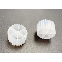 Quality IFAS HDPE White Color MBBR Moving Bed Biofilm Reactor Aeration Tank Cod Remove for sale
