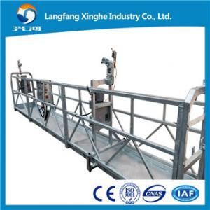 ZLP630/zlp800/zlp1000  suspended platform  /automatic window cleaning machine