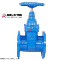 Quality BS5163 pn16 water resilient seat cast iron ductile iron gate valve for sale