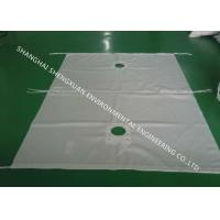 Buy cheap 800 x 800 mm Filter Press Fabric Alkali Resistant With Good Hygroscopic from wholesalers