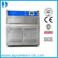 Buy Test Accelerated Aging UV testing  Chamber BTHC Korean TEMI 880 programmable controller at wholesale prices