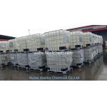 China Vinyltris(methylethylketoxime)silane (VOS) Cas No.: 2224-33-1 from producer for sale