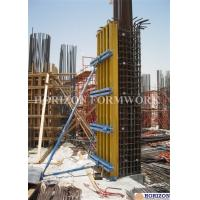 Buy I Beam Single Sided Wall Formwork 6m Height Telescopic Diagonal Brace High Tension at wholesale prices