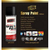 Spray Paint Cans Brands Quality Spray Paint Cans Brands For Sale