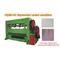 Automatic Expanded Metal Machine with Free Molds!
