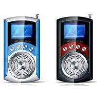 China Portable MP3 player 2G  memory Extroverted Radio on sale