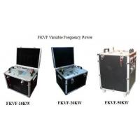 Quality Vertical AC Resonant Test System , AC High Voltage Tester With Variable Frequency for sale
