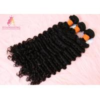 Quality Virgin Malaysian Human Hair Weave With Thick Bottom Tangle Free Healthy for sale