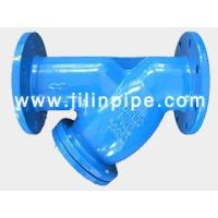 Buy cheap strainer valve, flange end strainer from wholesalers