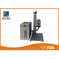 Quality Bird Ring Fiber Laser Machine For Faucet , Enclosed , Belt Buckle With Rotary Attachment for sale