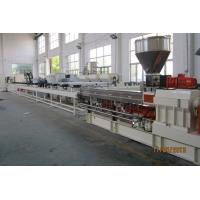 Quality Corn Starch Double Screw Extruder With Onveyor Belt Cutting System ISO9001 Standard for sale