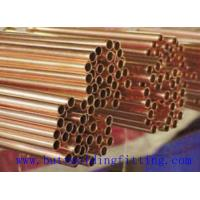 Quality Alloy Monel 400 UNS N04400 Nickel Alloy Seamless Pipe / Tube For Industrial And Construction for sale